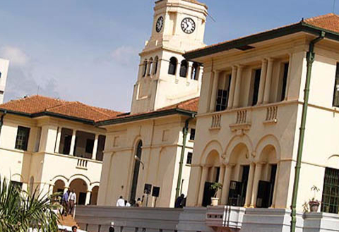 High Court of Uganda at Kampala